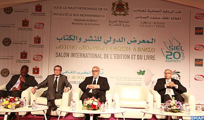 Maroc un lobby juif am ricain d nonce la pr sence d for Salon du hajj