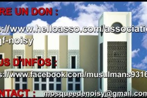 mosque de noisy