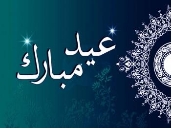 Eid-Mubarak-Latest-Wallpapers