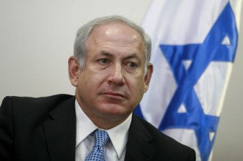 Benjamin Netanyahu, former Prime Minister, head of the opposition and Chairman of the Likud Party, attends a Likud party meeting at the parliament in Jerusalem