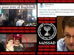 BAGHDADI MOSSAD JUIF HOAX
