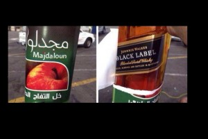 alcool arabie saoudite