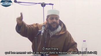 algerie imam tremblement de terre