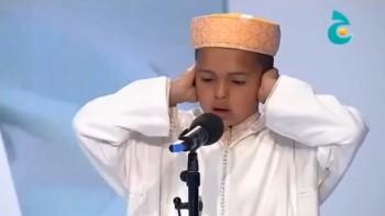 concours Adhan Junior