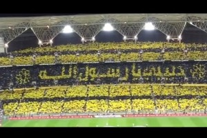 arabie saoudite stade