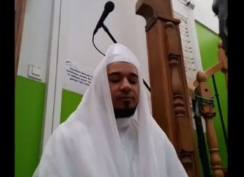 cheikh mohamed yassine récitation coran