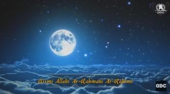 al fatiha coran