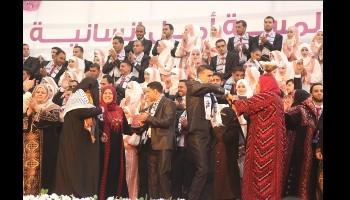 gaza mariage