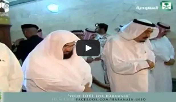 Video le roi salmane d 39 arabie saoudite prie l for Interieur de la kaaba
