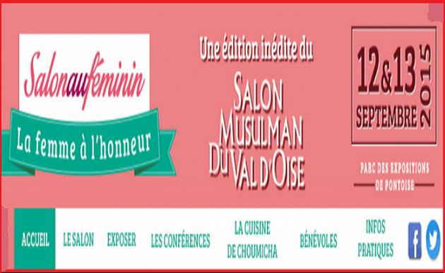 Salon f minin choumicha et des conf renciers vous for Salon musulman 2017
