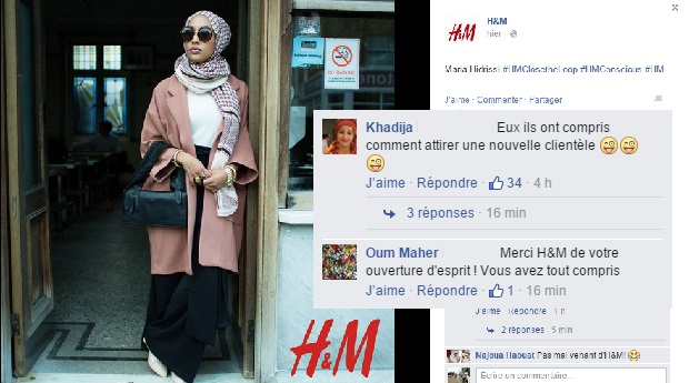 h m se met au v tement ample et voile palestinien pour femme musulmane marocaines du monde. Black Bedroom Furniture Sets. Home Design Ideas