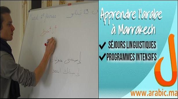 arabic center 3