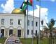 La Palestine inaugure son ambassade au Brésil
