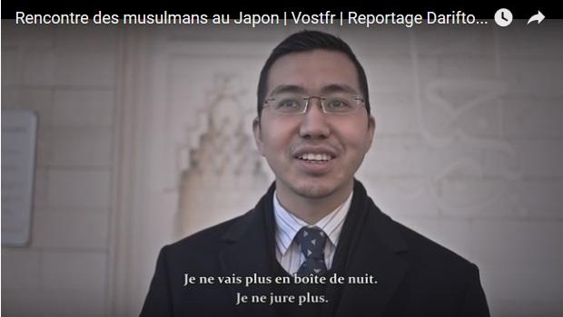 darifton musulmans japon