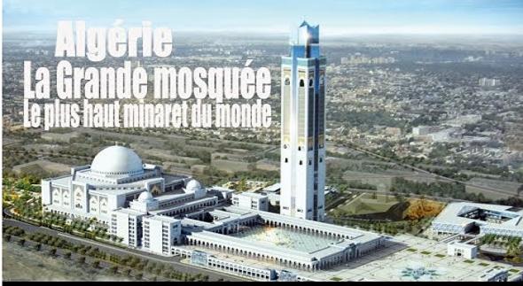 Algérie : la construction de la Mosquée d'Alger prend du ...