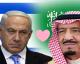 Arabie Saoudite : Ouverture d'une ambassade saoudienne en Israël en perspective