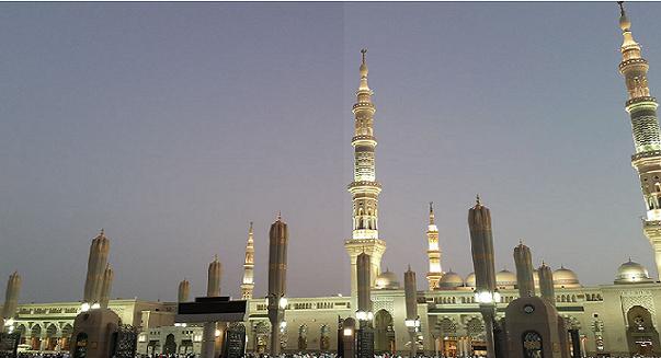 tawhid travel medine
