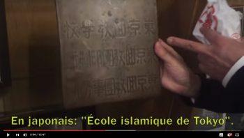 islam japon