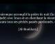 Qu'est ce que la nuit du destin (leilat Al qadr) ? [ Vidéo ]