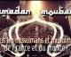 Ramadan 2016 commence demain en France ! Masha Allah !