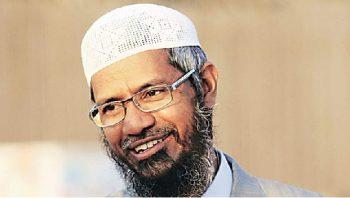 Bangladesh Zakir Naik's Peace TV