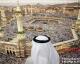 Tawhid Travel : Une vidéo très émouvante sur le Hajj [ VIDEO ] #Emotion