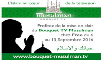 tv-bouquet22