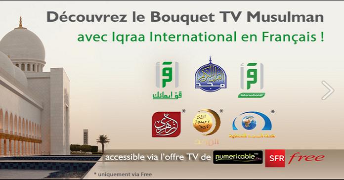 tv-bouquet23