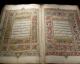 Washington : Première exposition dédiée au Coran