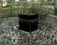 L'Adhane à la Mecque ! Juste Masha Allah ! | VIDEO