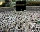 Prière de maghreb à la Mecque | VIDEO
