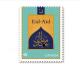 Canada : Des timbres pour célébrer les fêtes musulmanes