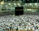La prière du soir à la Mecque ! | VIDEO