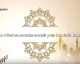 Invocation pour le #Ramadan | VIDEO