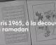 Ce que pensaient les français du jeûne en 1965 #Ramadan2017 [VIDEO]