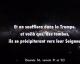 La première étape de l'au-delà est LA TOMBE [VIDEO]