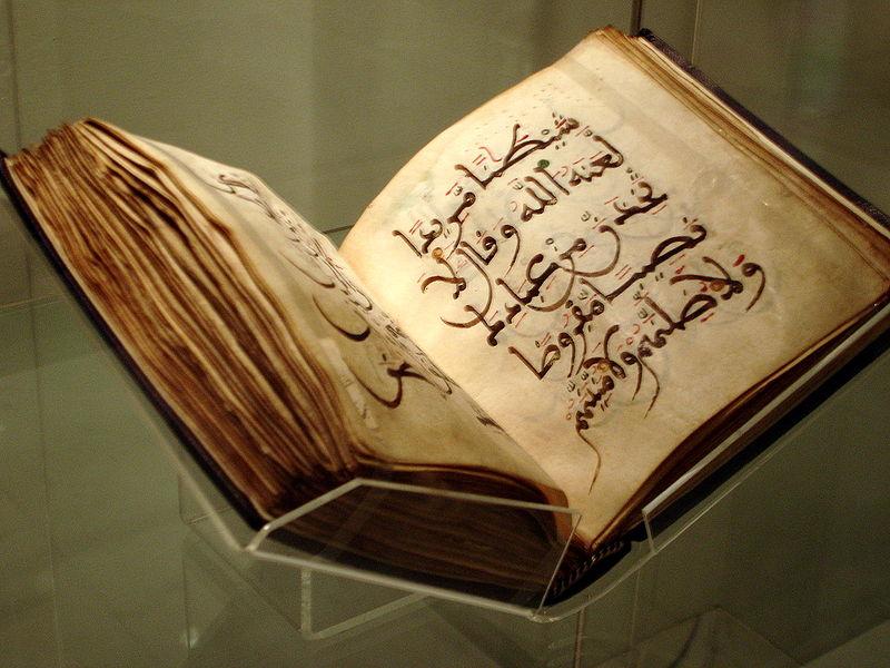 Le Maroc offre 10.000 exemplaires du Coran au...