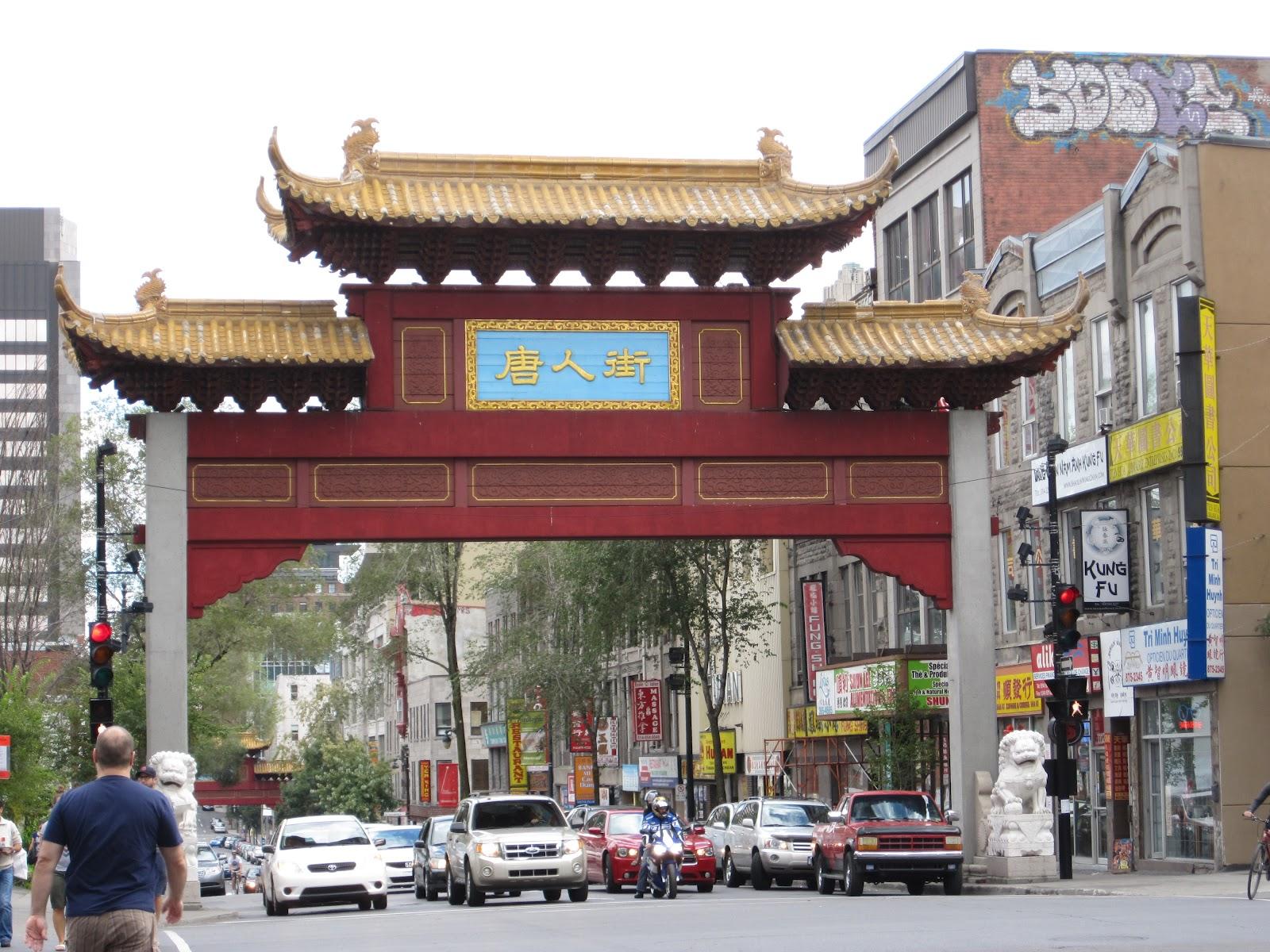 une porte chinoise digne d 39 un minaret lyon islam info. Black Bedroom Furniture Sets. Home Design Ideas