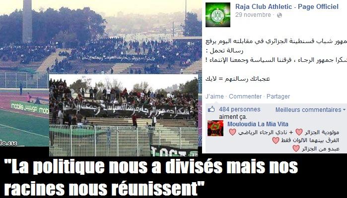 """Supporters algériens aux marocains: """"La polit..."""