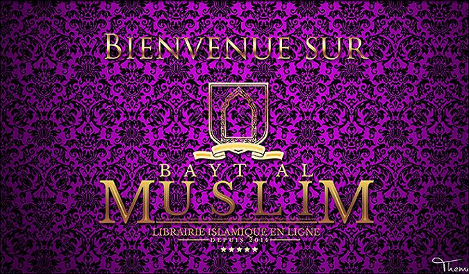bayt el muslim2