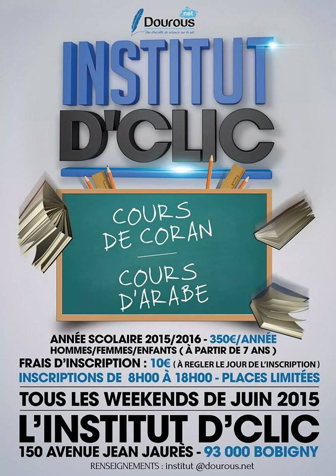 Inscription-institut-Dclic