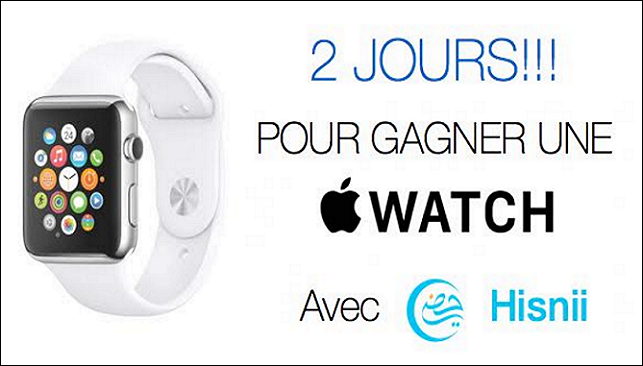 concours hissnii