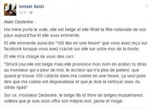 ismael-saidi-300x213