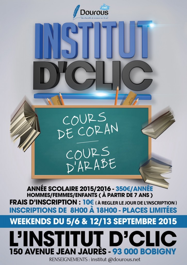 Dourous.net-Inscription-SEPT.Institut-2015-2016