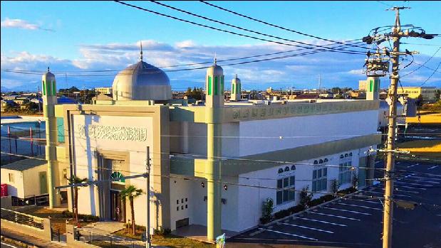 Nagoya : La plus grande Mosquée du Japon ouvr...
