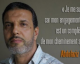 Communiqué du CRI contre l'acharnement contre Abdelaziz Chaambi