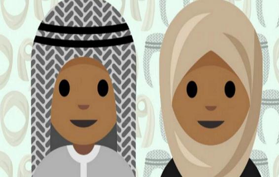 L'émoji hijab débarque sur sur iPhone et iPad...