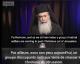 """Le patriarche de Jérusalem """"Les Chrétiens de Jérusalem sont menacés de disparition par Israël"""""""