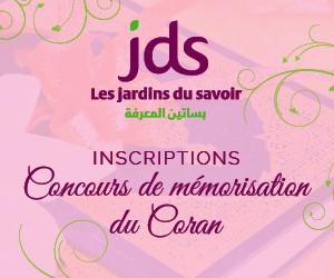 http://www.lesjardinsdusavoir.com/les-inscriptions-sont-ouvertes/