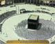 El Isha à la Mecque | VIDÉO